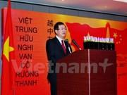 Vietnam-China diplomatic ties celebrated in Guangdong