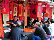 Tet event celebrates Vietnam's ancient folk paintings