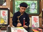 HCM City Tet calligraphy market booming