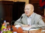 Cambodia, Russia boost judicial ties