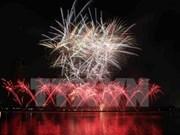 Da Nang ready for international fireworks festival