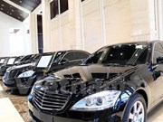 Lao leaders' luxury cars auctioned