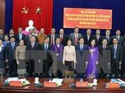 Bac Lieu hoped to increase ties with Lao localities