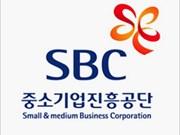SBC seeks to boost partnerships among RoK, Asian SMEs