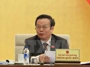 NA discusses draft Law on Public Debt Management