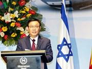 Vietnam opens doors for Israeli businesses: Deputy PM
