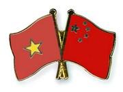 VFF HCM City chapter, Beijing committee boost ties