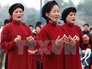 Phu Tho opens Xoan singing exhibition ahead of Hung Kings Temple Festi