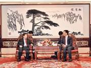 Vietnamese, Chinese Supreme People's Procuracies tighten ties