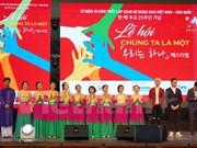 Festival celebrating VN-RoK relations held in Gyeonggi