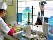 Vietnam to use buprenorphine in drug addiction treatment