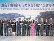 ASEAN, China talk DOC implementation, draft COC framework