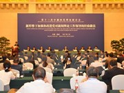 Vietnam, China hold 13th theoretical workshop