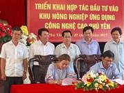 Lam Dong-based firms invest in Phu Yen hi-tech AZ
