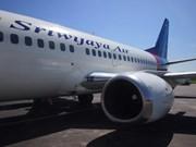 Passenger plane overshoots runway in eastern Indonesia
