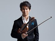 Japanese musicians to play Hennessy Concert