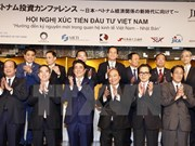 PM attends investment promotion conference in Japan