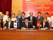 Japanese project hoped to help spur Vinh Phuc's development