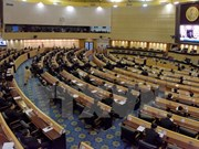 Thai National Assembly passes political parties law