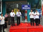 Ha Tinh road named after first VNA leader