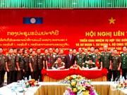 Vietnam's Military Zone 4, Laos's military build peace border