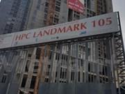 JICA, Construction Ministry help improve construction management