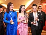 """""""Dao cua dan ngu cu"""" vies for Eurasia film festival's prize"""