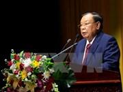 Laos celebrates Vietnam-Laos relationship in grand ceremony
