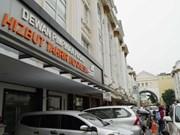Indonesia bans Islamic HizbutTahrir organisation