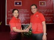 Vietnam, Laos celebrate 55th year of diplomatic ties in China