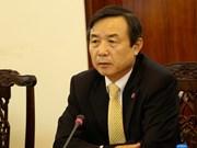 Friendship insignia presented to Korean diplomat