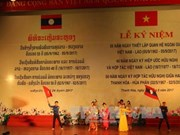 Thanh Hoa intensifies cooperation with Laos' Houaphan