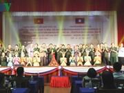 Musical performance fosters Vietnam – Laos ties