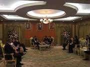 Thailand, Austria tighten legislative ties