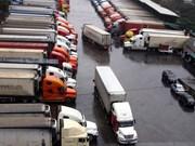 Vietnam to make customs reform
