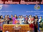 Women's Unions of Vietnam, Laos seek to foster cooperation