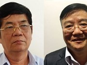 Party Central Committee Secretariat disciplines two officials