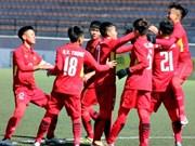 Vietnam earn ticket to AFC U-16 finals