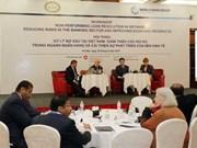 Vietnam says bad debts under control