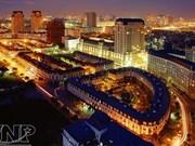 Hanoi on track to fulfil annual revenue target