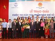Winners of press awards on poverty reduction effort honoured