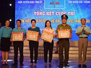 Soc Trang reviews contest on Vietnam-Laos special friendship
