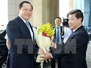 Lao Deputy PM visits Binh Duong