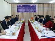 Vietnamese, Lao supreme courts strengthen cooperative ties