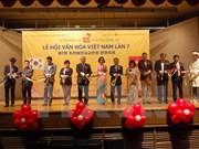 Vietnam cultural festival in RoK bonds two peoples