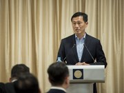 Singapore announces roadmap for financial industry transformation