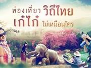 Thai ministry to focus on unique Thai identity in 2018 campaign
