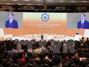 President addresses APEC 2017 CEO Summit
