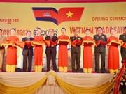 Vietnam trade fair begins in Cambodia
