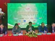 Vietnam Tennis Federation to host six int'l tournaments in 2018